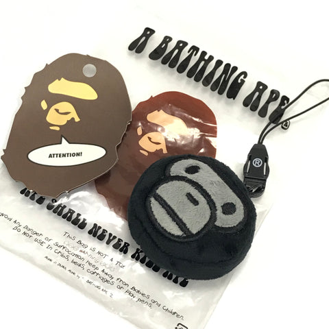 DS! A Bathing Ape Bape Baby Milo Plush Keychain / Screen Cleaner