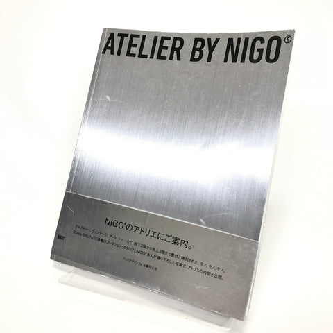 Atelier by Nigo (A Bathing Ape Bape) Archive Book