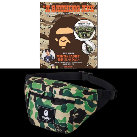 DS! BAPE 2021 SPRING SUMMER MOOK CATALOG AND SHOULDER BAG