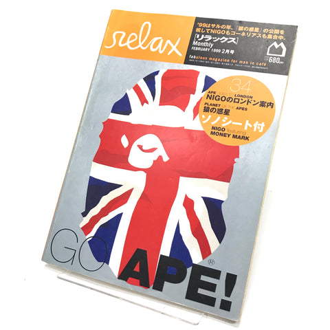 Relax Magazine 1999 Issue 34 (Nigo in UK, POTA, etc)