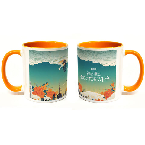 The TARDIS China Collection - Colour Insert Mug