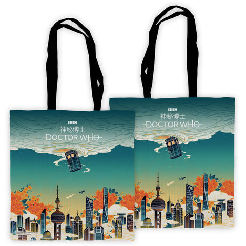 The TARDIS China Collection - Edge to Edge Tote