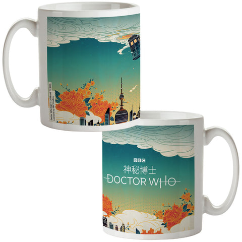 The TARDIS China Collection - Mug