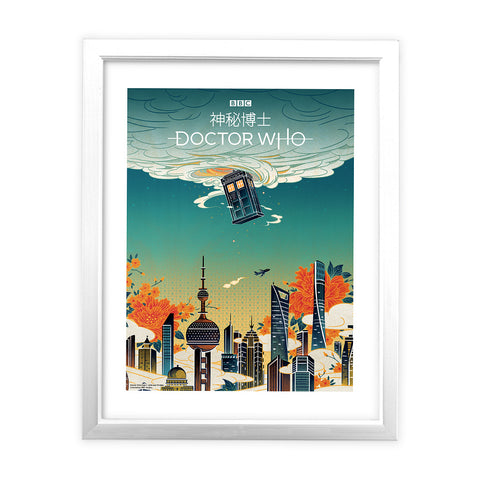 The TARDIS China Collection - Art Print