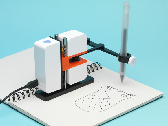 Line-us :: the internet connected robot drawing arm