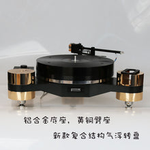 FFYX T202 Turntable with 182 Tonearm