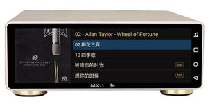 Jing Feng DestinY MX-3A Pro Music Player and Streamer