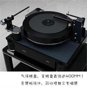 FFYX 15th Anniversary Commemorative Version Hi-End Air Turntable