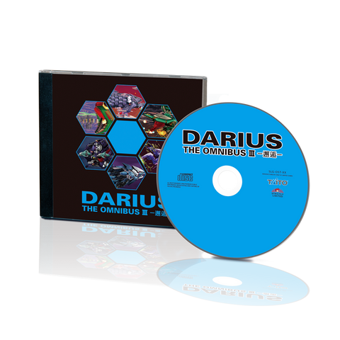 Darius Cozmic Revelation Collector's Edition (PS4) - Preorder