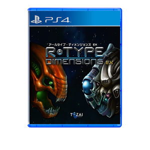 R-Type Dimensions EX (PS4) - Preorder