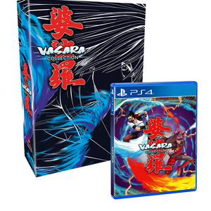 Vasara Collection Collector's Edition (PS4) - Preorder