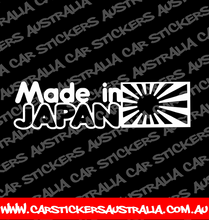 Made In Japan w/ Rising Sun