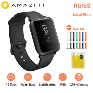 Smart Watch Sports Watch GPS Compass Heart Rate Monitor