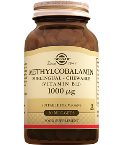 Solgar Methylcobalamin (B12) 1000 Mg