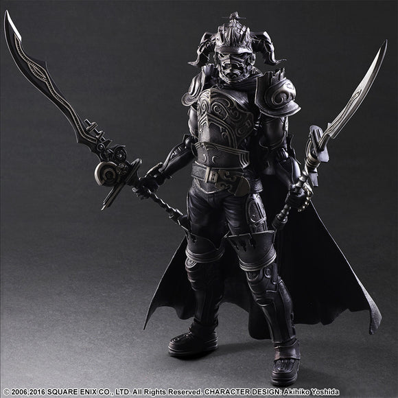 Gabranth Warrior Of Chaos 28cm Action Figure