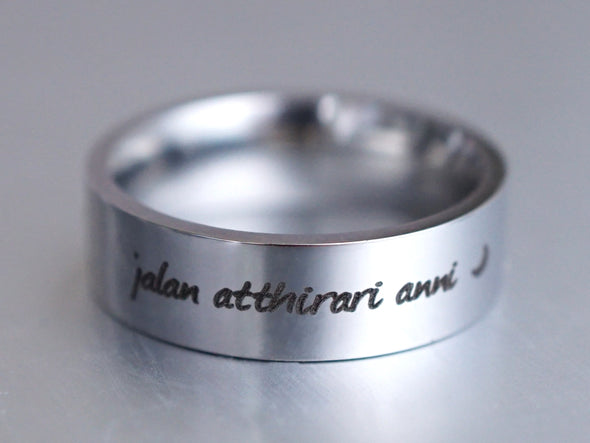 Game of Thrones Rings in Dothraki, Moon of my Life-My Sun and Stars, Custom Couples Engraved Ring