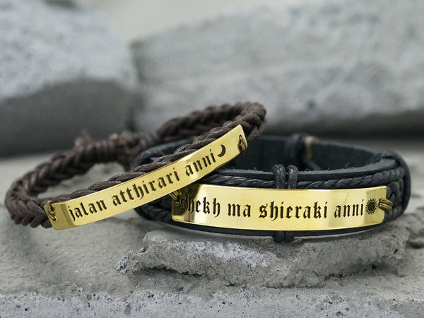 0e9235ca8 ... Game of Thrones Bracelets- Dothraki, Moon of My Life- My Sun and Stars  ...
