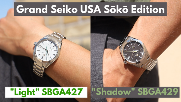 Grand Seiko Sōkō Light and Shadow First Impressions
