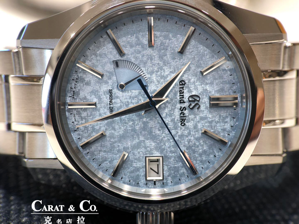 SBGA387 Grand Seiko US Exclusive Limited Edition