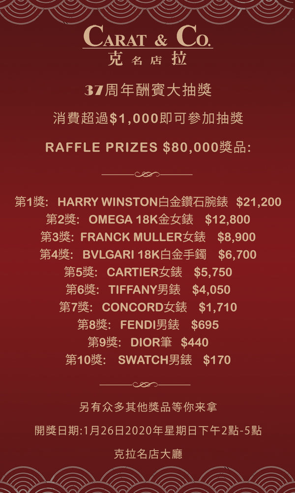 Carat & Co. Chinese New Year Raffle 2020