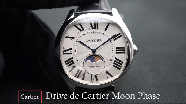 The Beauty of Moon Phase Watches YouTube Video