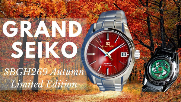 Grand Seiko SBGH269 Autumn Worldwide Limited Edition Hi-Beat