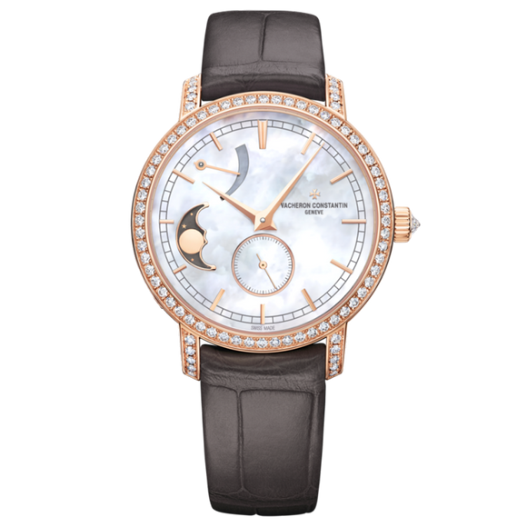 Vacheron Constantin Traditionnelle Moon Phase and Power Reserve Small Model