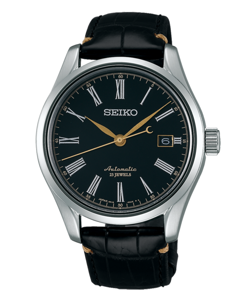 Presage 'Urushi' Dial Automatic Watch SARX029