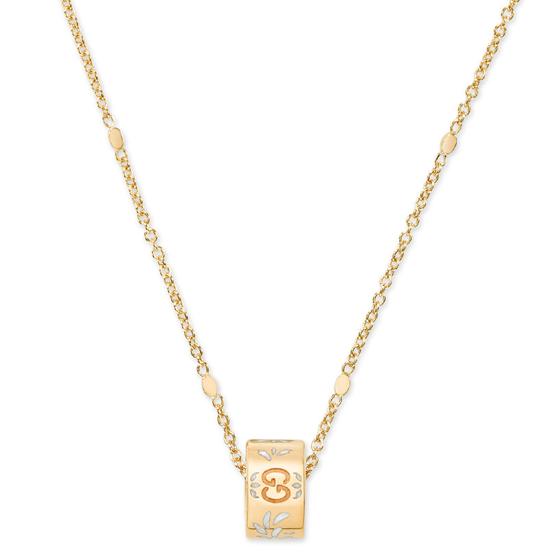 Icon Blooms Yellow Gold Pendant