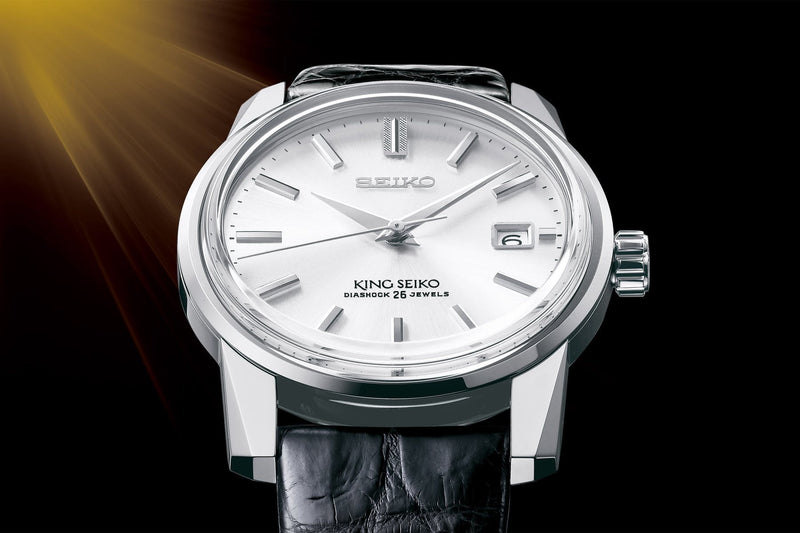 King Seiko SJE083 Limited Edition