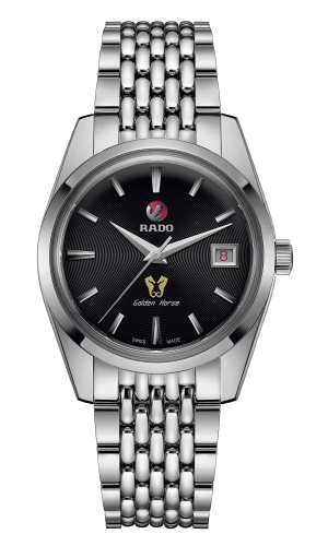 Rado Golden Horse 1957 Limited Edition