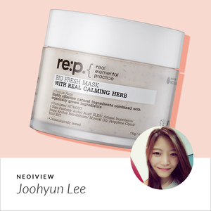 Bio Fresh Mask with Real Calming Herb<br> Review by Joohyun