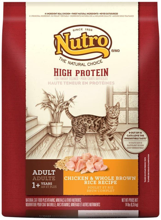 Nutro High Protein Adult Chicken and Whole Brown Rice Recipe for Finicky Felines Dry Cat Food
