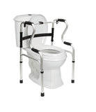 5-in-1 Mobility & Bathroom Aid