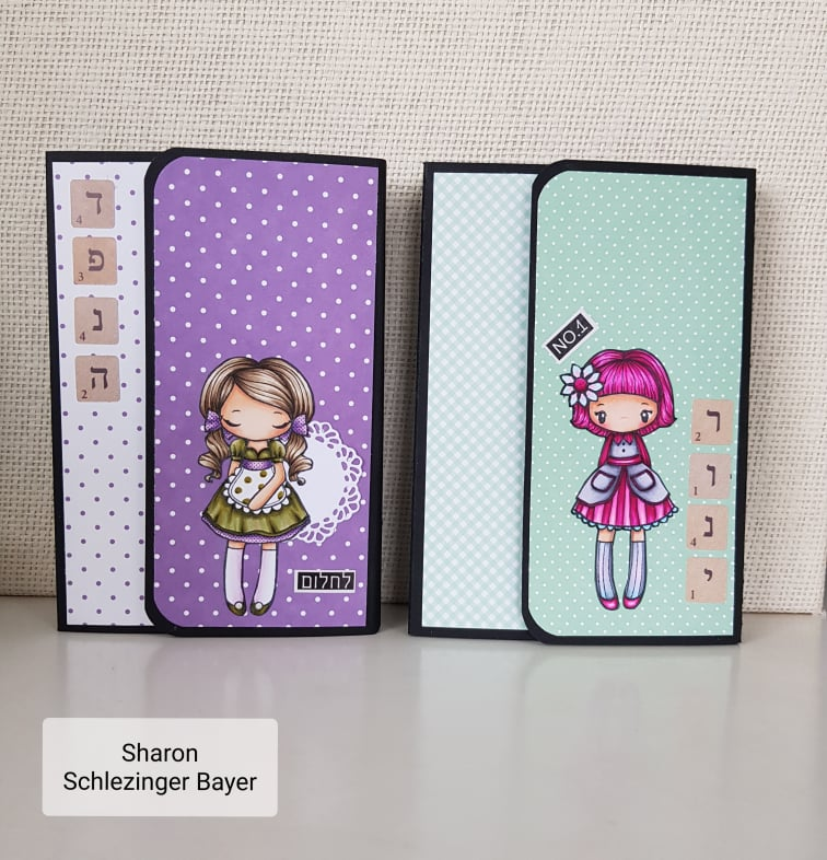 Guest Designer Sharon Schlezinger Bayer with Notebook Folders!
