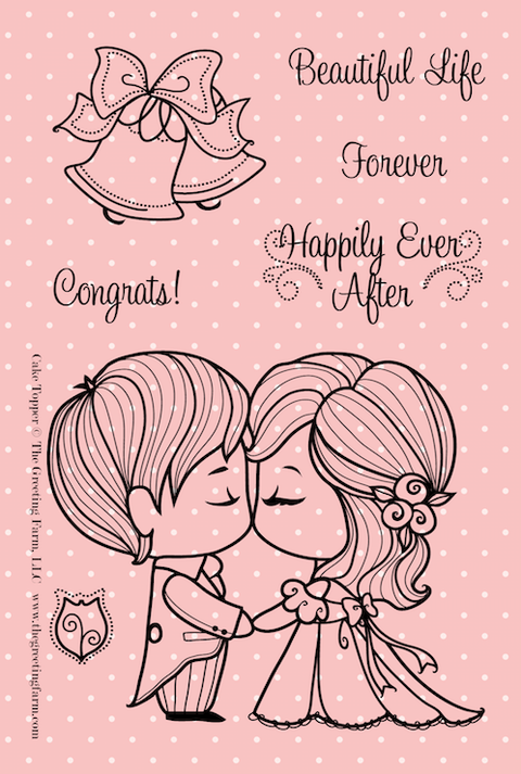 Cake topper Kiss Rubber Preorder