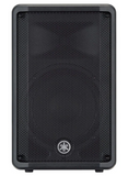 "Yamaha DBR10 10"" 700W Powered Speaker"