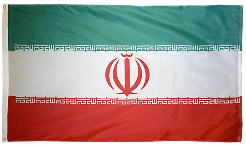 5' x 8' Iran Flag with Brass Grommets