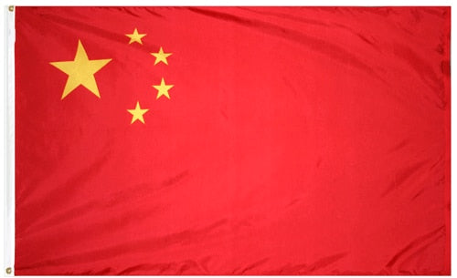 3' x 5' China Flag with Brass Grommets
