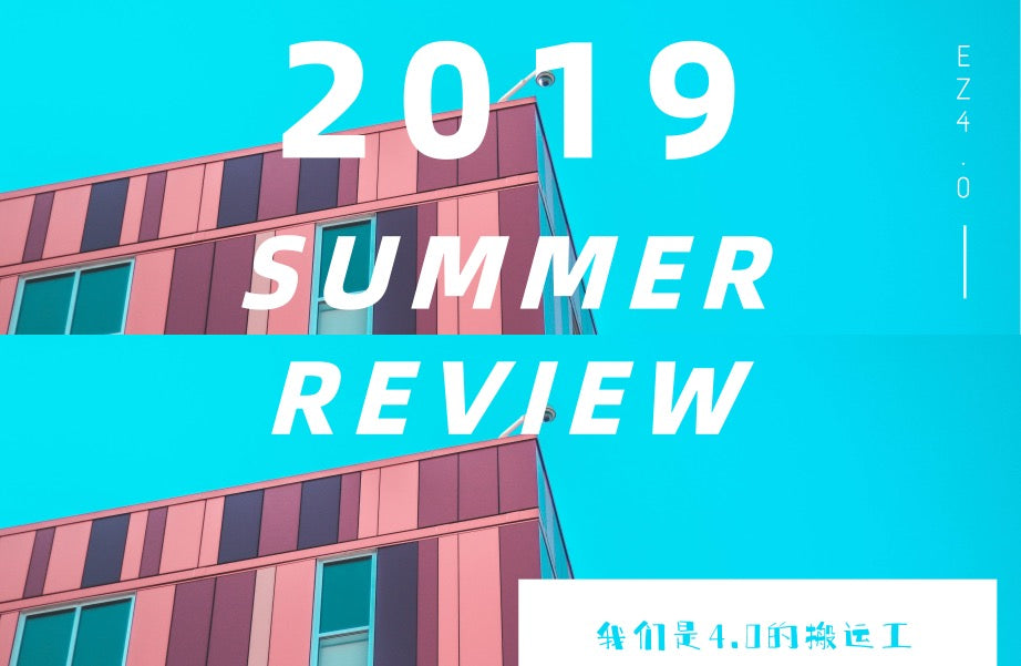 2019 Summer Review