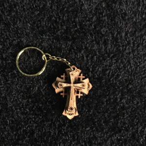 Olive Wood Cross Keychain - ACK-1103