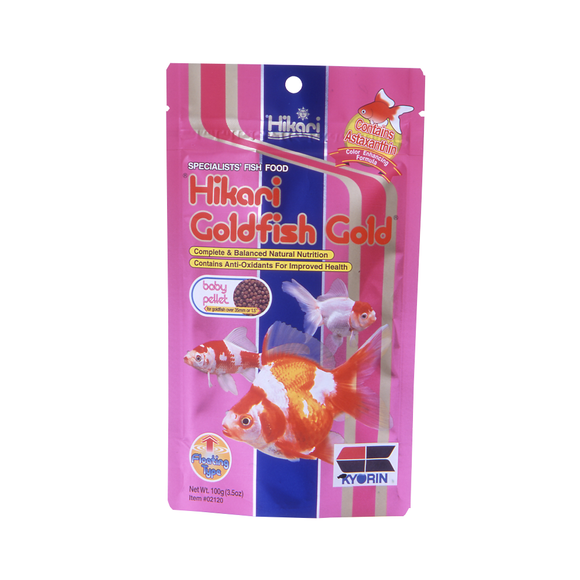 Hikari Goldfish Gold BABY Pellet 300g 2mm - Floating Fish Food Pellets Small Koi
