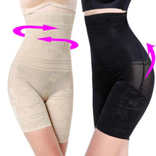 Body Control Panties High Waist Stomach Control Shapers Butt Lift Underwears