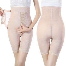 Full Body Waist Cincher Firm Tummy Control Slimming Body Shaper Briefs