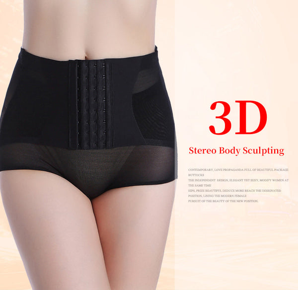 high waist shaping pants abdomen hips seamless Body Slimming pant