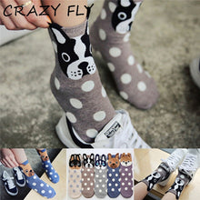 Spring and summer Socks Small Ear Cartoon Animal Series Cute dog Harajuku Style meias Funny Socks Gifts