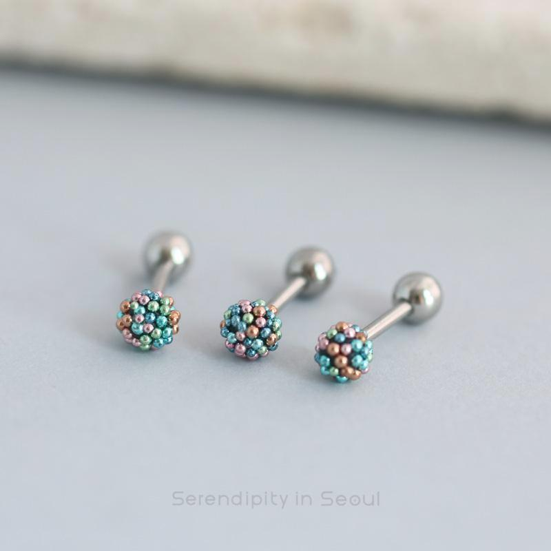 Colorful Bead Cartilage Barbell