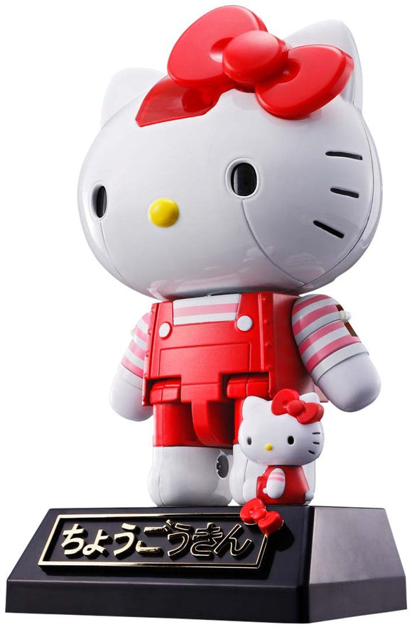 Hello Kitty - Red Stripe Version Chogokin Figure - Wigashop