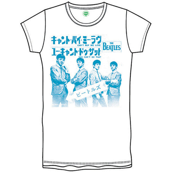 Beatles (The) - Let It Be / You Know My Name White (T-Shirt Bambino Tg. S) - Wigashop