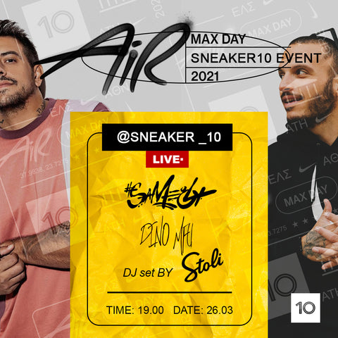 @sneaker_10 AIR MAX DAY event